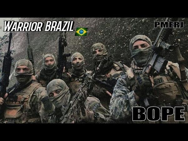 BOPE - PMERJ Batalhão de Operações Policiais Especiais \\ 2018