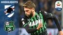 Сампдория 0-0 Сассуоло обзор матча чемпионата Италии Серия А