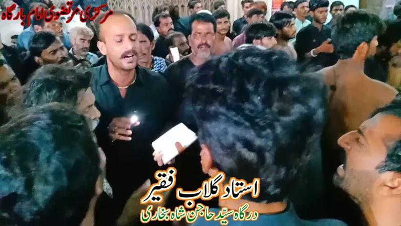 Noha Mazloom Ki Sada Hai Yeh Matam Hussain a.s. Ka | 7 Muharram | 1440 Hijri | Jaloose | Nawabshah