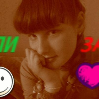 Лиза Кондратьева, 10 декабря , Барнаул, id211228316