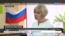 Новости на Россия 24 • Средний Урал готовится к выборам