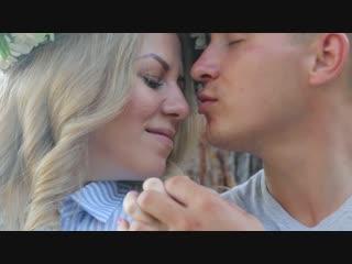 Love Story Слава и Юля 2018
