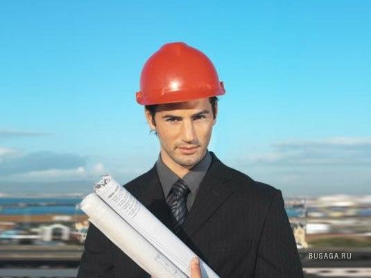 Строительство должностная инструкция ведущего инженера