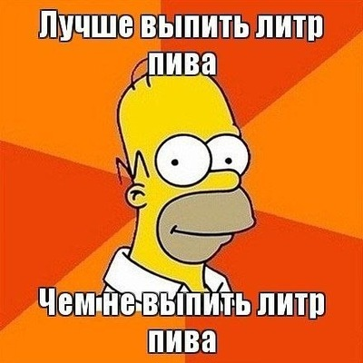 Андрей Рвюаков, 11 июня 1987, Красноярск, id200006570