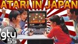 The History of Atari In Japan - Story of Arcade Pong, 2600 2800, Lynx &amp Jaguar GTV