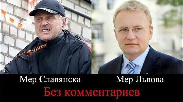 """""""ДНР"""" и """"ЛНР"""" находятся в составе Украины, поэтому поставки газа должен оплачивать """"Нафтогаз"""", - """"Газпром"""" - Цензор.НЕТ 9330"""