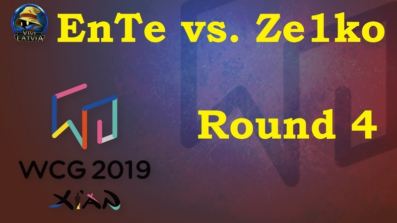 EnTe UD vs. Ze1ko HU игра 2   Раунд 4   WCG 2019 World Cyber Games   Warcraft 3