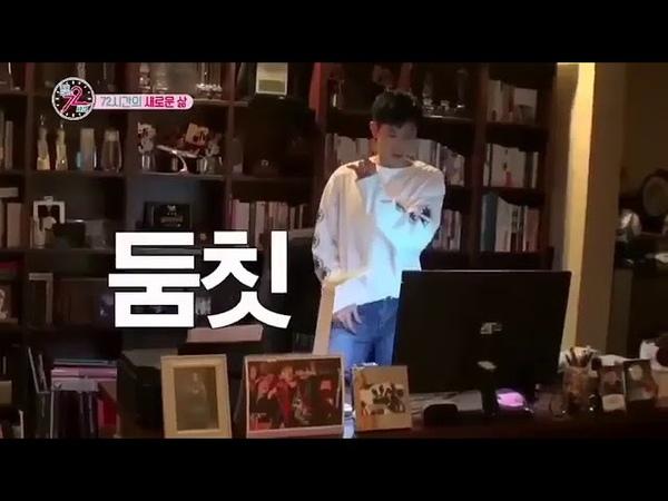 Yunho dance baby shark. KPOP IDOL