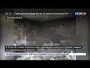 Россия 24 В Красноярском крае появилось аномальное озеро Россия 24