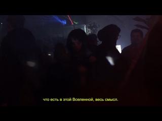 Alai Oli - Alice 2018 last trailer