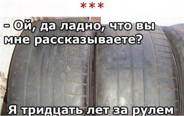 Фото №388966231 со страницы Евгения Дубова