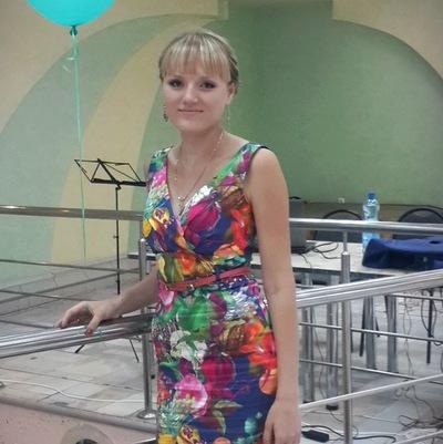 Светлана Обухова, 30 апреля 1987, Саранск, id7917835