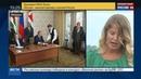Новости на Россия 24 • Путин призвал Абхазию обеспечить безопасность российских туристов