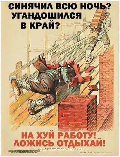 Иван Горынин, 11 июля 1992, Оренбург, id63714835