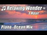 PIANO Instrumental Love Songs Relaxing Background Music Instrumentals for Studying Soft Relax Video