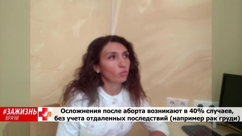 Аврамова Ирина Юрьевна, Врач акушер-гинеколог, Перинатальный центр, г. Краснодар