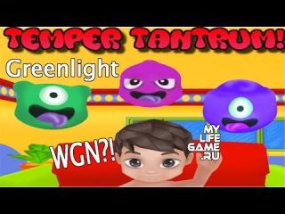 FREE WGN?! получаем бесплатно Temper Tantrum (Steam ключ)