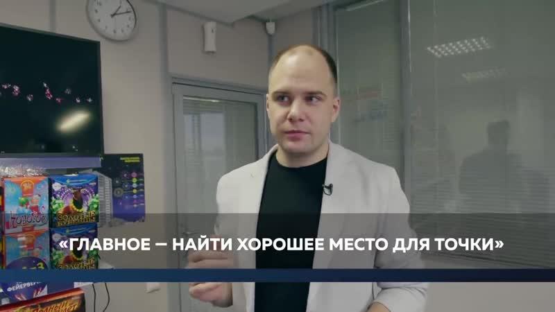 Инвестировал в сезонный бизнес - Аяз Шабутдинов 16-2.mp4