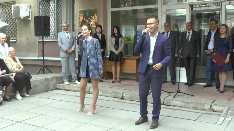 09-07-2017 Вайцуль А. и Ларионычева С. - Вперёд, Россия!