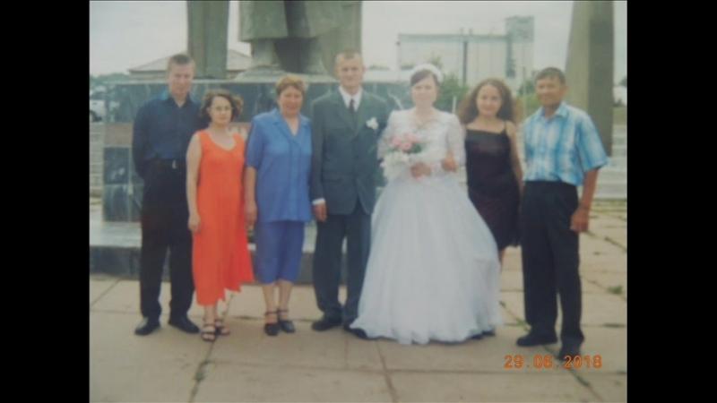 11июля годовщина свадьбы 15лет