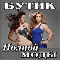 Екатерина Брикс, 8 апреля 1998, Москва, id179294745