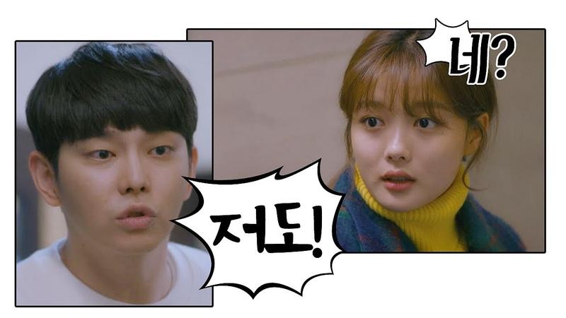 윤균상(Yun Kyun Sang), 김유정(Kim You-jung)을 향한 직진(?) 고백 저도 좋아합니다! 일단 뜨겁441