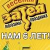 Alexey Zateya