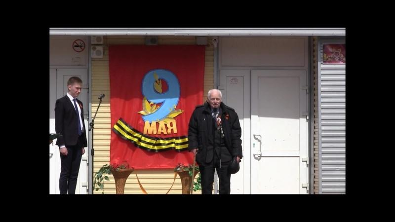 Обращение ветерана Михаила Ивановича Столбова