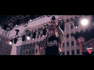 Falling In Reverse - Losing My Mind (LIVE! Vans Warped Tour ) (2018) (Alternative Rock / Post Hardcore)