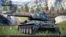 World Of Tanks Blitz. Т-34-85 Rudy. Польский воин и 4 труппа.