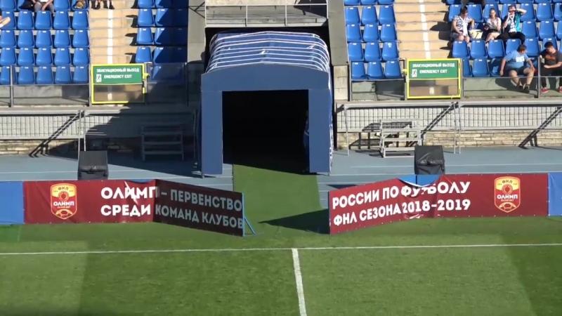 20180808 fnl 5 Zenit 2 vs Sochi