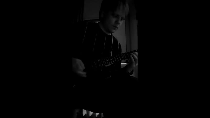 Dio Holy Diver Cover (Solo)