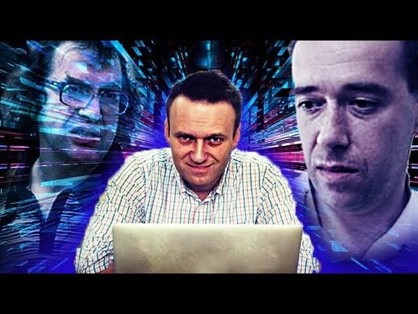 Кто украл данные банковских карт Шойгу, Голиковой и Ко