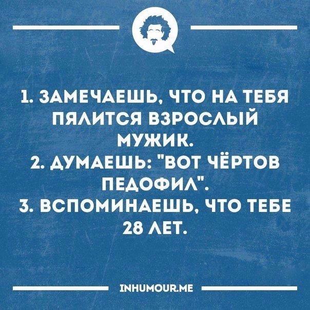 Фото №456259414 со страницы Екатерины Андреевны