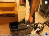 Karcher Puzzi 100 Super Моющий пылесос