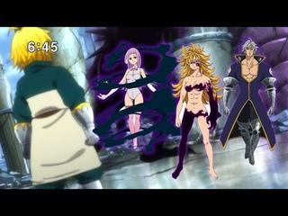 Galand vs. Meliodas and Merlin, Diane - Nanatsu no Taizai Imashime no Fukkatsu AMV