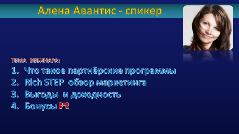 Avantice 20.02. - презентация партнёрской программы