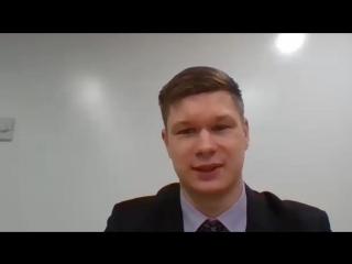 Вадим Меркулов обзор ключевых событий