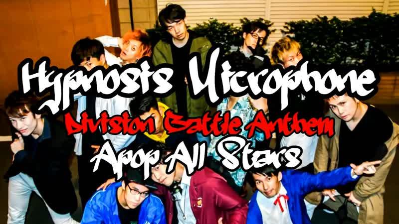 【大型コラボ】ヒプノシスマイク -Divison Battle Anthem- で踊ってみた【ACE SPEC】 sm34201104