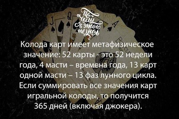 Фото №431210873 со страницы Сергея Русака