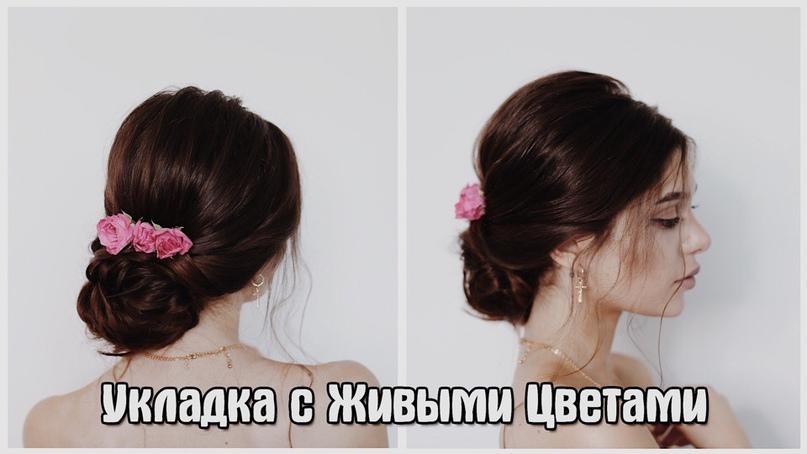 Галина Ровер | Москва