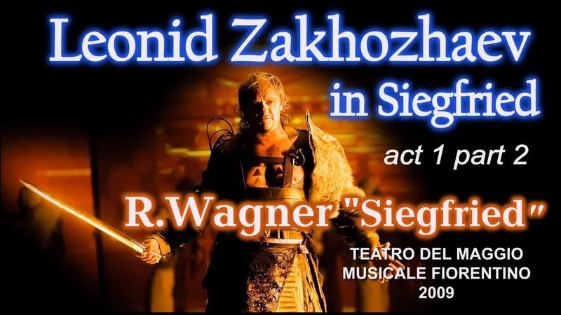 Leonid Zakhozhaev in Siegfried act 1 part 2