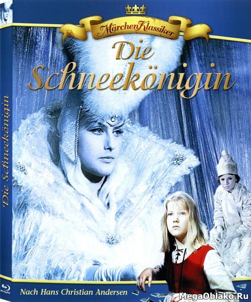 Снежная королева (1966/BDRip/HDRip)