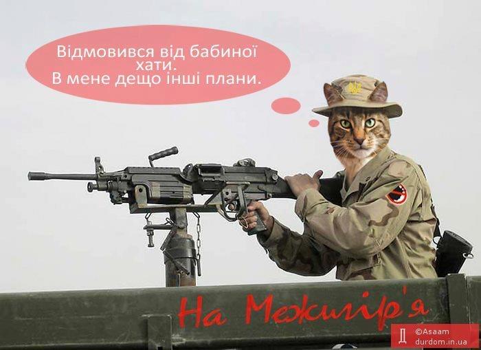 В Украине объявили всеобщую мобилизацию - Цензор.НЕТ 6711