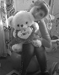 Тетяна Якимчук, 22 января , id203020150