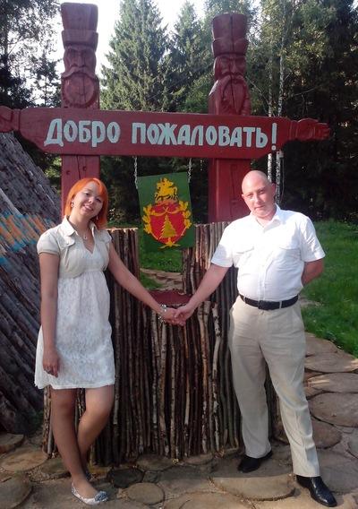 Лисёнка Кузина, 4 июля , Москва, id11549698