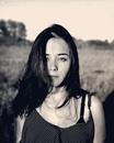 Ирена Дикая фото #15