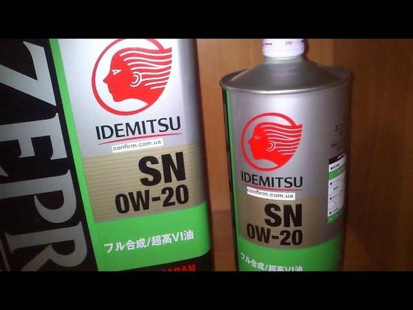 Моторное масло Idemitsu Zepro Eco Medalist SN/GF-5 0W-20. Обзор.