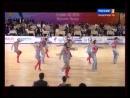 Чемпионат Мира Формейшн