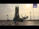 'Союз МС 08' к полету готов